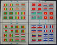UNNY 325-40 15c 1980 Flag Series 4 Sheets of 16 * F-VF NH 12165