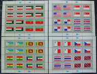 UNNY 350-65 1981 Flag Series, sheets of 16 * F-VF NH 12173