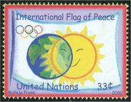 UNNY 782   33c Int'l Flag of Peace Mint NH Inscription Block ny782mi