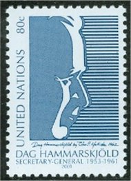 UNNY 808    80c Dag Hammarskjold Mint NH Inscription Block ny808mi