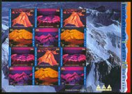UNNY 827a   Year of Mountains, sheet of 12* ny824sh
