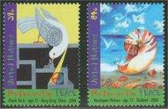 UNNY 918-9 .55e, 1e Dream of Peace 2006 ny918