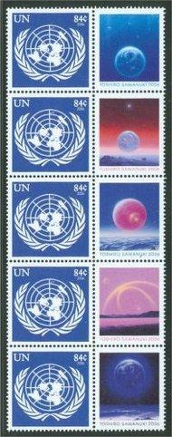 UNNY 929 84c Un Emblem set of 5 different tabs ny929
