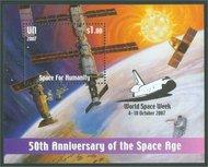 UNNY 947A $1.00 Souvenir Sheet, Space Week Overprint 17004