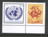 UNNY 1037a Lunar Dragon Single stamp from personalized sheet 1037asgl