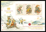 UNNY 1148 Monkey King S/S All 3 Offices Souvenir Sheet ny1148