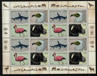 UNNY 1232-35 $1.20 Endangered Species Sheet of 16 Mint NH unny1232-35sh