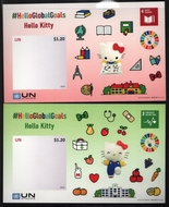 UNNY 1236  $1.20 Hello Kitty Set of 2 Special Sheets unny1236