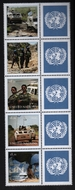 UNNY 1240-44 $1.20  U.N. Peacekeepers Personalized Strip of 5 unny1240-44