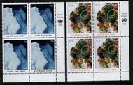 UNNY 1243-44 55c, $1.20 Earth Day 2020 Set  of 2 Inscription Blocks unny1243-44mi