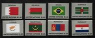 UNNY 1245-52 $1.20 2020 Flags Set Of 8 Mint Singles unny1245-52