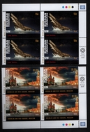 UNNY 1253-54 $55c, $1.20 World Heritage Russia Set of 2 Mint Inscription Blocks unny1253-54ib