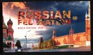 UNNY 1253-54  World Heritage Russia Prestige Booklet unny1255