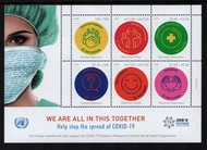 UNNY B2 COVID 19 Souvenir Sheet Stamps from All 3 Offices unnyB2