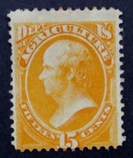 O  7 15c Agriculture Official Stamp Unused No Gum AVG-F o7ngacg