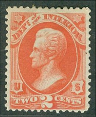 O 16 2c Interior Official Stamp F-VF Unused o15og
