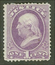 O 25 1c Justice Official Stamp AVG-F Used o25used