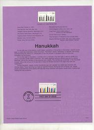 3546     34c Hanukkah USPS Souvenir Page Jan-50