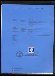 O159     37c Offical Mail Coil Stamp USPS Souvenir Page 24-Feb