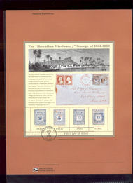 3694     37c Hawaiian Missionaries USPS Souvenir Page Feb-40