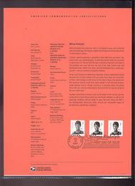 3422,3436(2) 23c Wilma Rudolph USPS Souvenir Page 25-Apr