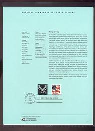 3749     2c Navajo Jewelry USPS Souvenir Page 28-Apr