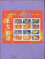 3997 39c Lunar New Year USPS 0606 USPS Souvenir Page 6-Jun
