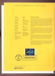4019     $14.40 X-Plane-Express Mail USPS Souvenir Page 19-Jun