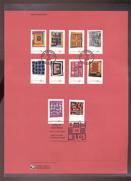 4089-4098  39c Gee's Bend Quilts USPS Souvenir Page Jun-40