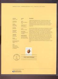 4118     39c Hanukkah USPS Souvenir Page Jun-45