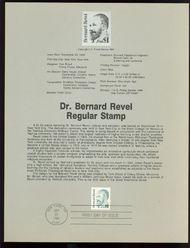 2193 $1 Dr. Bernard Revel USPS 8625 Souvenir Page 8625