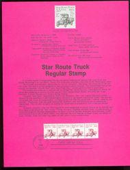 2125 5.5c Star Route Coil USPS 8630 Souvenir Page 8630