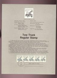 USPS Souvenir Page 87-1   2129      8.5c Tow Truck Coi 87-1