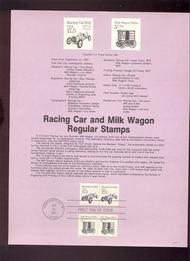 USPS Souvenir Page 87-33   2255/2264   5c Milk Wagon & 17 87-33