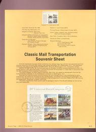 USPS Souvenir Page 89-33   2438      25c Classic Mail  89-33