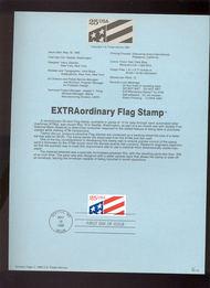 USPS Souvenir Page 90-12   2475      25c Plastic ATM st 90-12