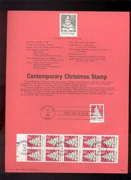 USPS Souvenir Page 90-24   2525/16a    25c Christmas-Tree 90-24