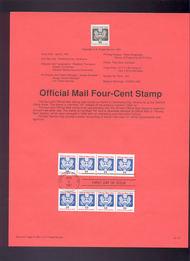USPS Souvenir Page 91-13   O146      4c Official Mail 91-13