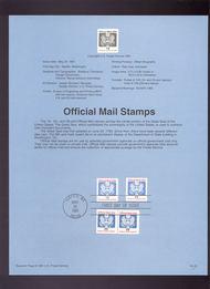 USPS Souvenir Page 91-23   O145/7/8    19c/29c Officials 91-23