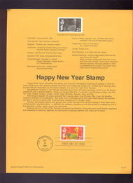 USPS Souvenir Page 92-42   2720      29c Happy New Year 92-42