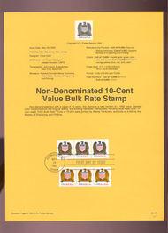 USPS Souvenir Page 93-15   2605-06    (10c) USA Bulk Rat 93-15