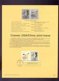 USPS Souvenir Page 94-29   2968/67    29c Cranes 94-29