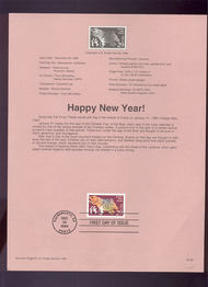 USPS Souvenir Page 94-35   2976      29c Year of the B 94-35