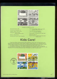 USPS Souvenir Page 95-09   2951-54    32c Kids Care! 95-09