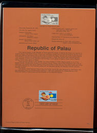 USPS Souvenir Page 95-40   2999      32c Republic of Pa 95-40