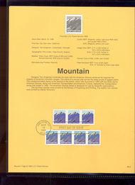 USPS Souvenir Page 96-12   2903-04    (5c) Coil BEP & SV 96-12