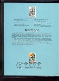 USPS Souvenir Page 96-14   3067      32c Marathon 96-14