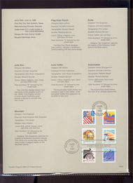 USPS Souvenir Page 96-23   2915B///2904A 6 Diff. SACoils 96-23