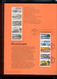 USPS Souvenir Page 96-30   3095b     32c Riverboats Rar 96-30