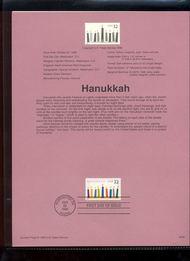 USPS Souvenir Page 96-38   3118      32c Hanukkah 96-38